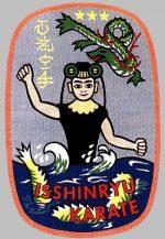 isshinryu